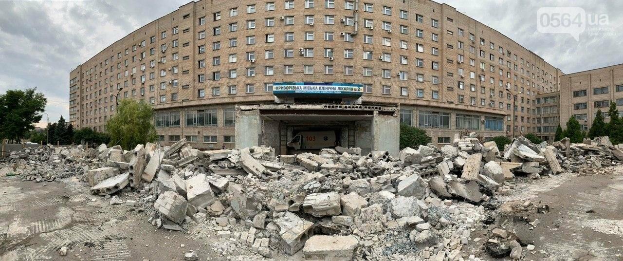 """В Кривом Роге стартовала реконструкция входа в главный корпус """"тысячки"""", - ФОТО, фото-33"""