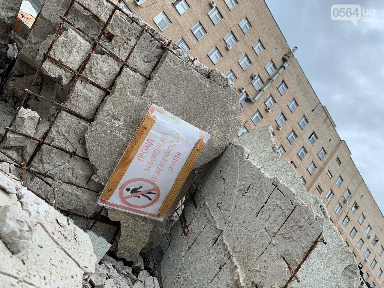 """В Кривом Роге стартовала реконструкция входа в главный корпус """"тысячки"""", - ФОТО, фото-21"""
