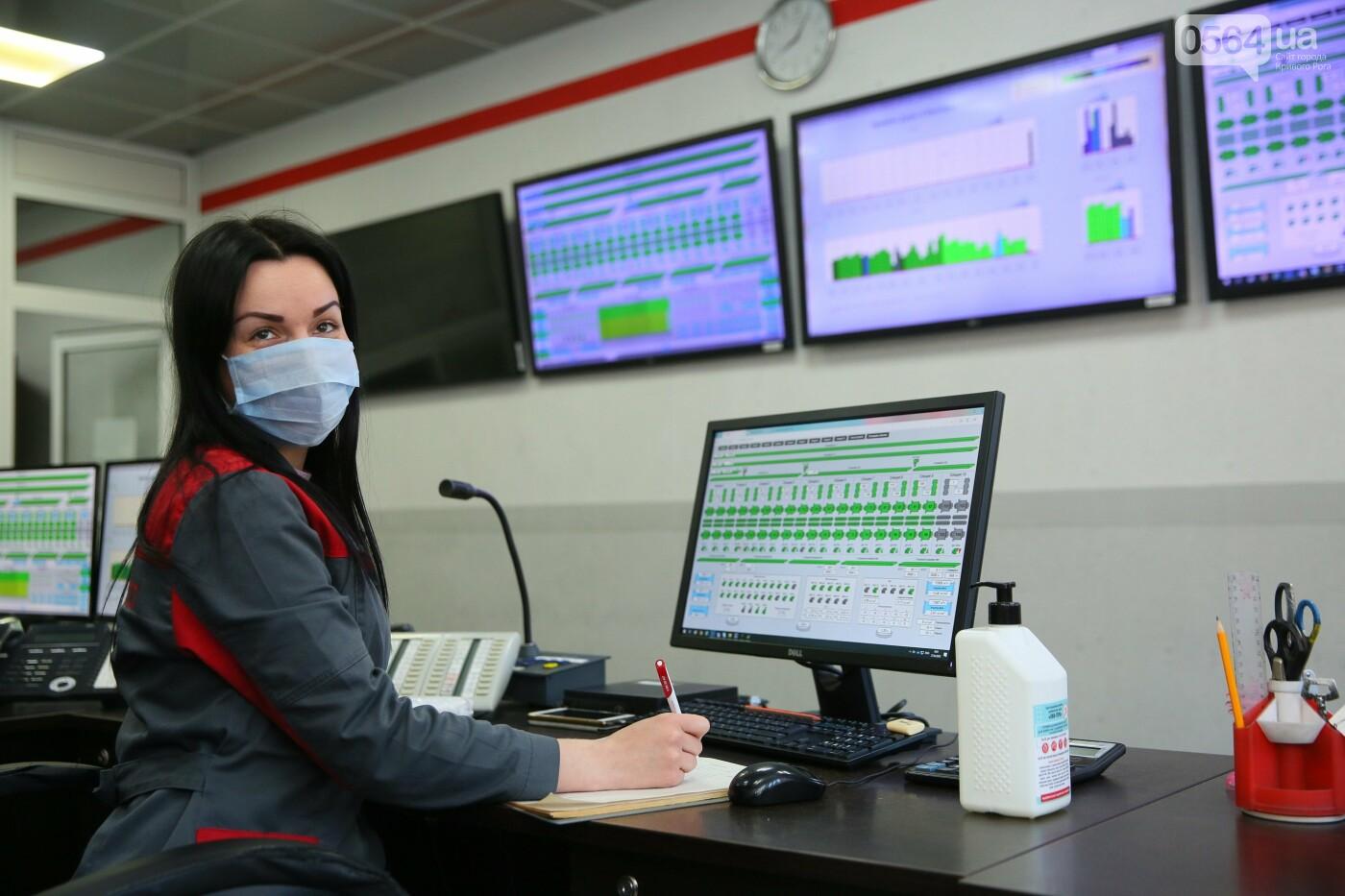 Как Метинвест помогает Кривому Рогу во время пандемии, фото-2