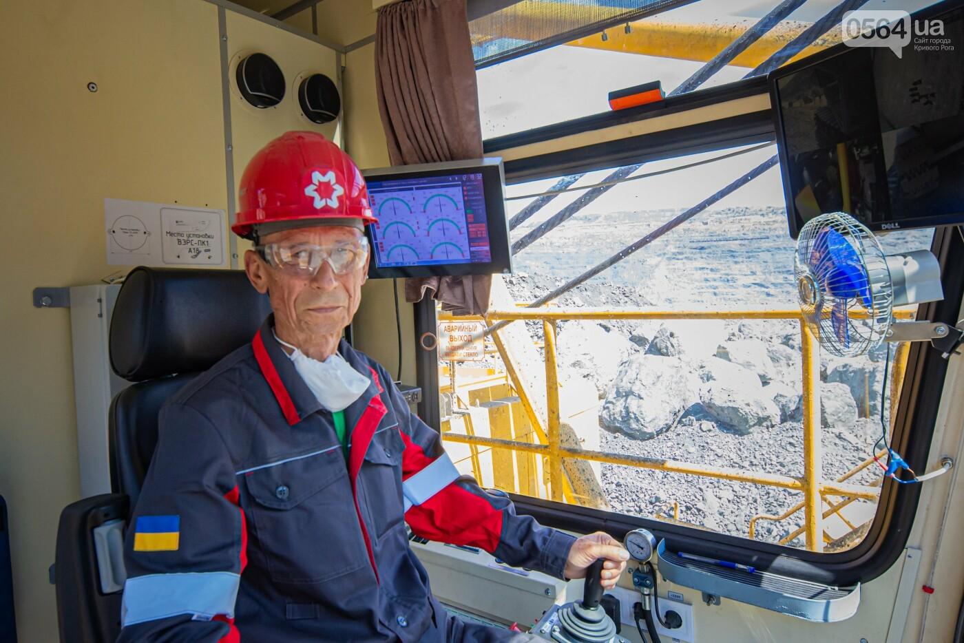 Северный ГОК инвестировал в обновление экскаваторного парка свыше 600 миллионов гривен, фото-2