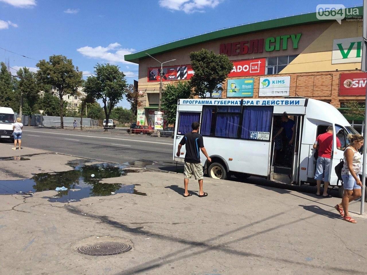 Через пару недель после ремонта в центре Кривого Рога снова фонтанируют стоки, - ФОТО, ВИДЕО, фото-9