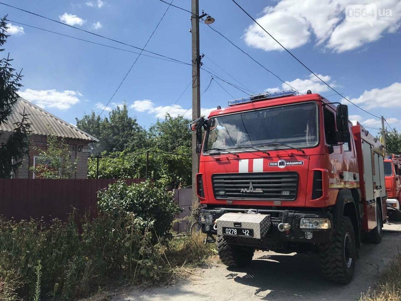 Из горящего дома криворожские спасатели эвакуировали 89-летнюю женщину, фото-1
