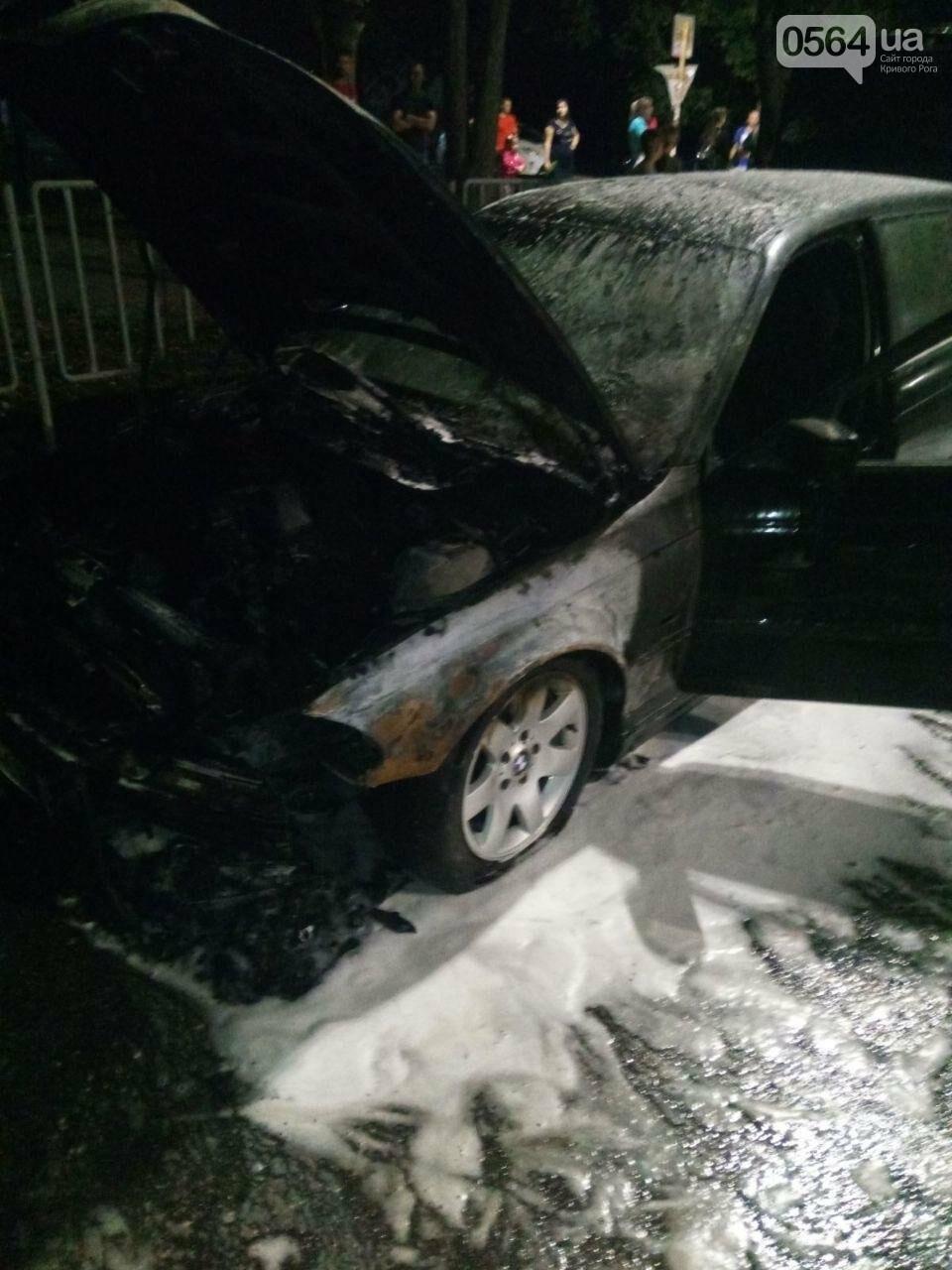 В Кривом Роге на ходу загорелась иномарка, - ФОТО, фото-3