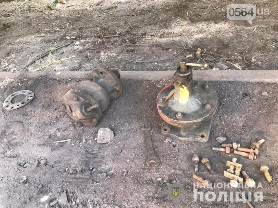 Криворожанин пытался украсть металлические конструкции, снятые с вагона, - ФОТО , фото-2