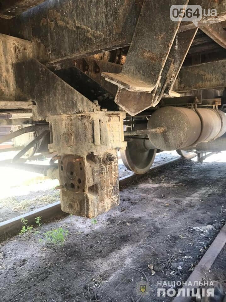 Криворожанин пытался украсть металлические конструкции, снятые с вагона, - ФОТО , фото-1