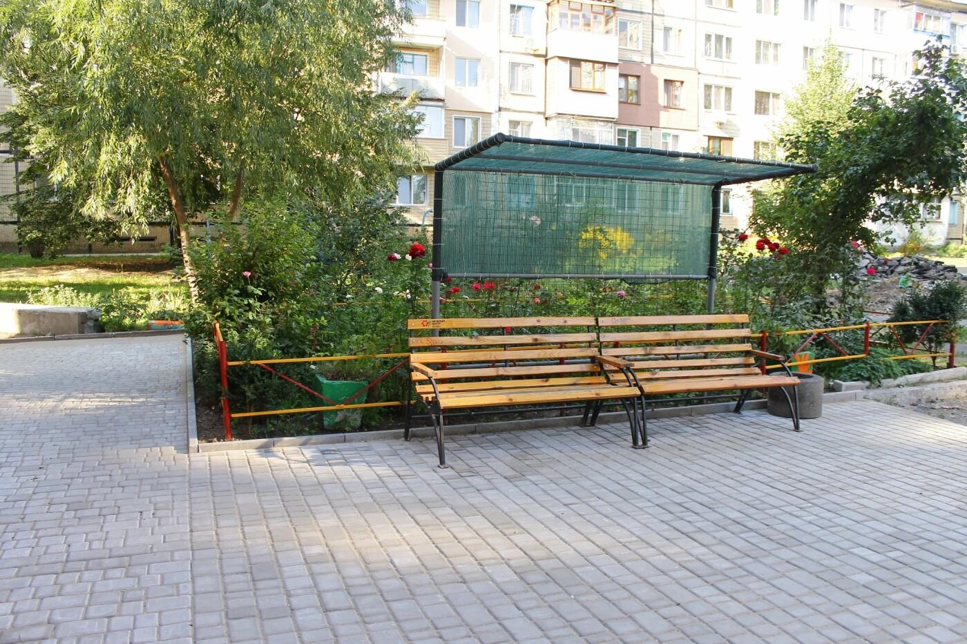 Криворожан приглашают принять участие в конкурсе благоустройства «Сто дворов», фото-3