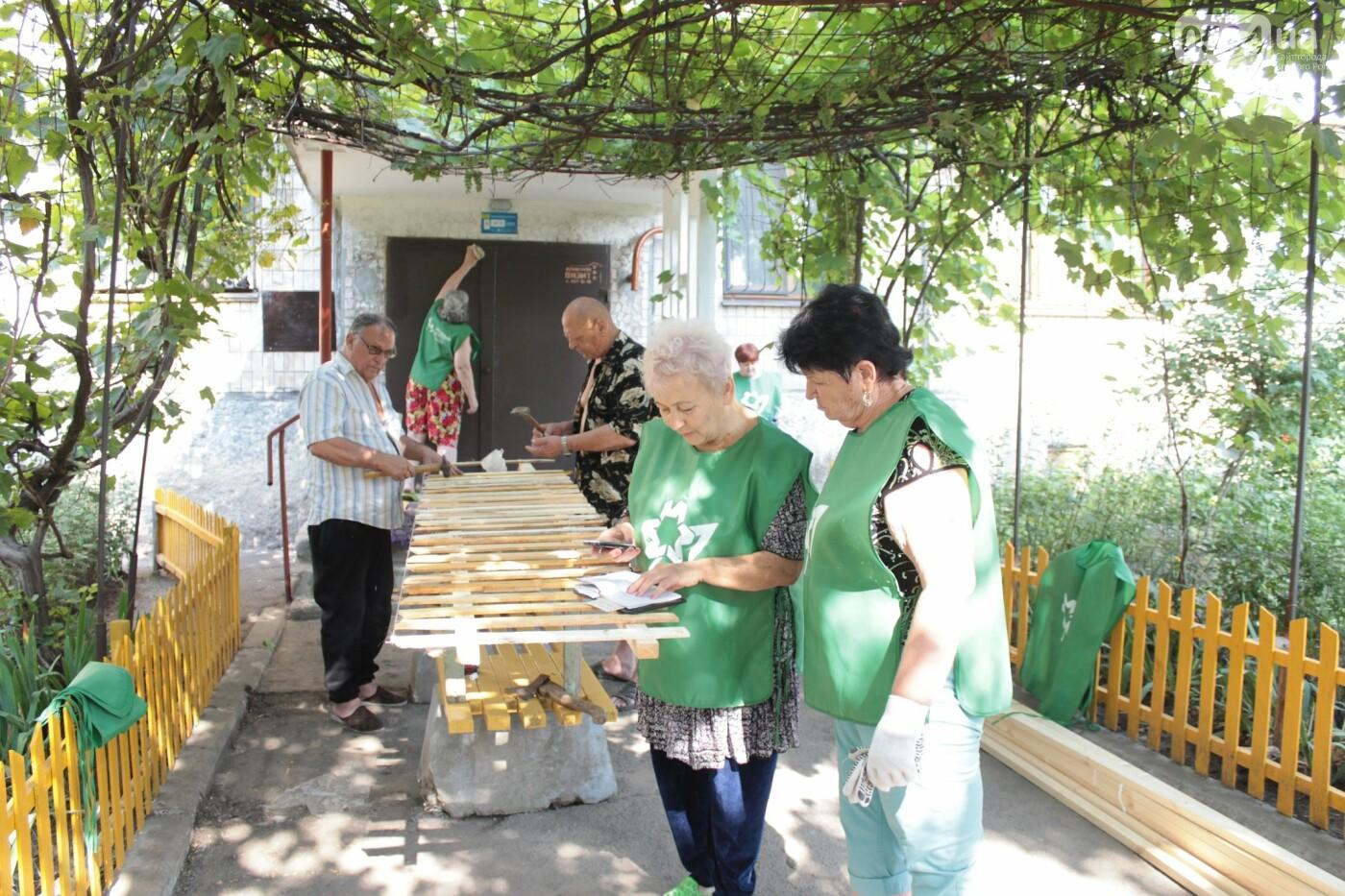 Криворожан приглашают принять участие в конкурсе благоустройства «Сто дворов», фото-1