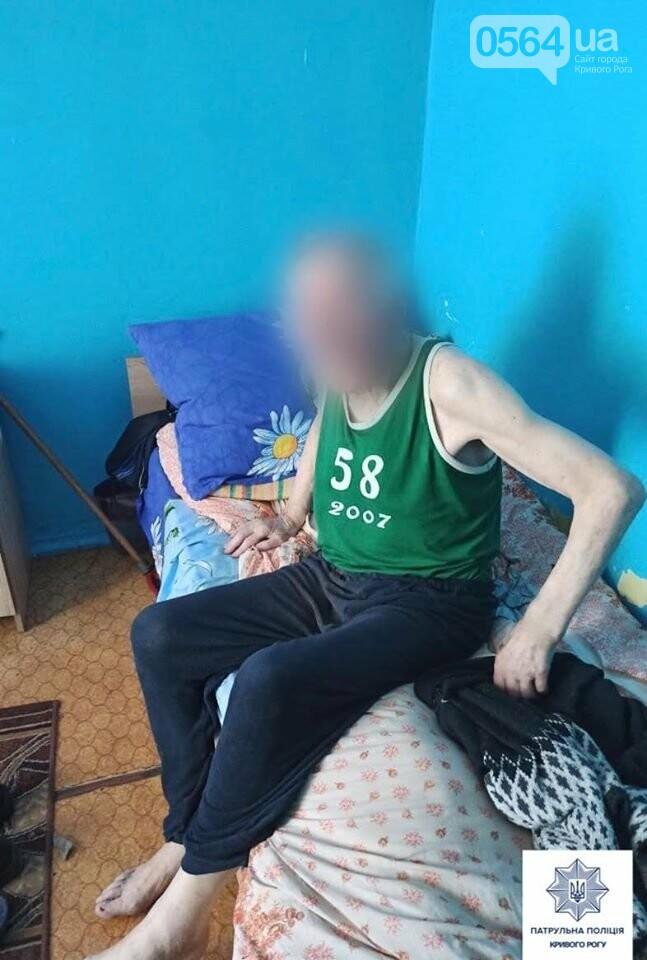 Патрульные уговорили 88-летнего криворожанина не совершать самоубийство, - ФОТО , фото-1