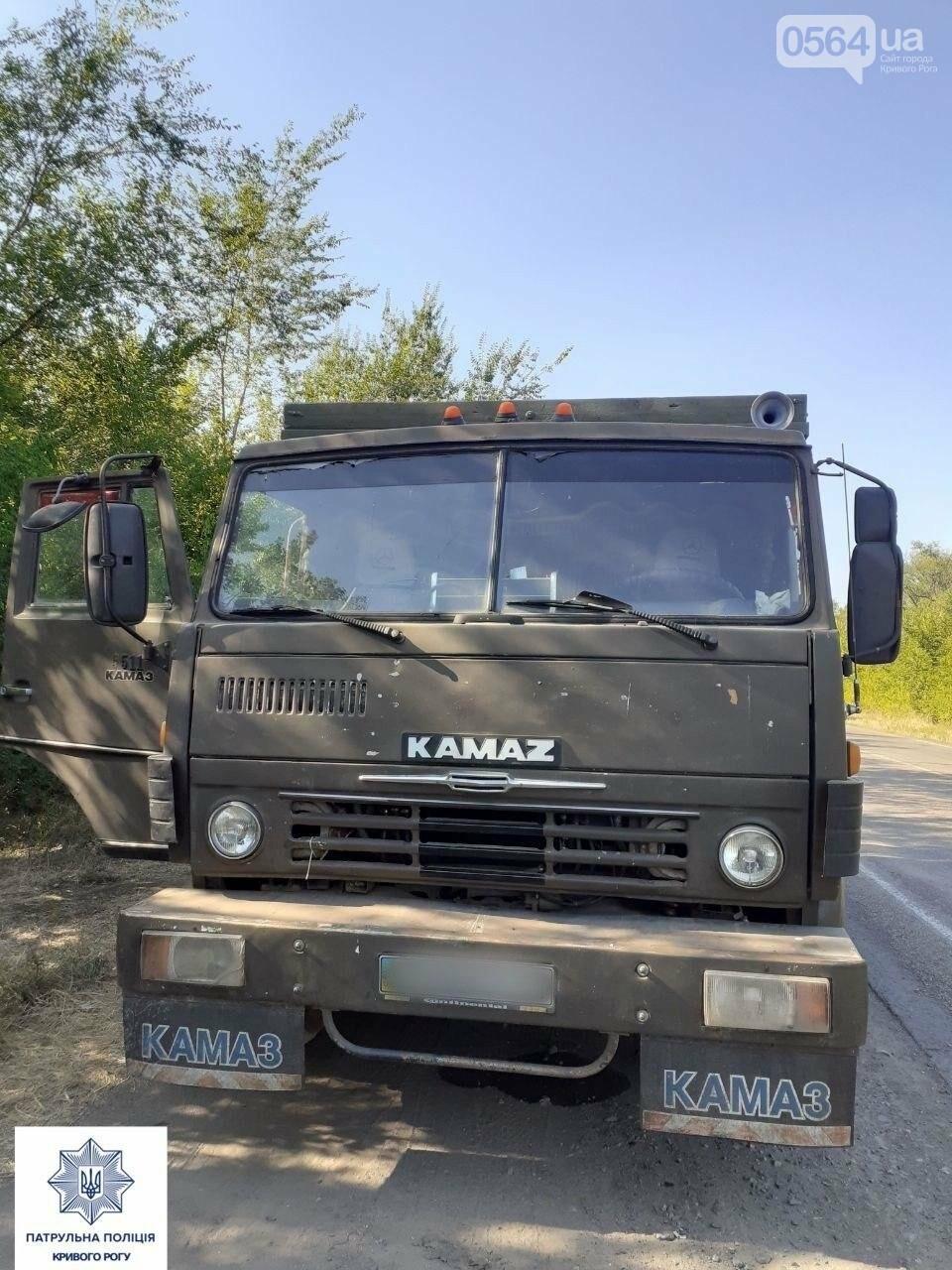 Водитель, нарушивший ПДД, предложил криворожским копам 500 гривен взятки , фото-1