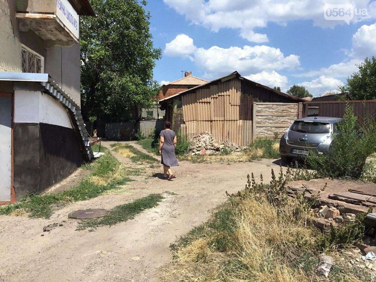 Схема? Как  жителям маленького дома в Кривом Роге чуть не пришлось заплатить за то, чего не было, - ФОТО, фото-6