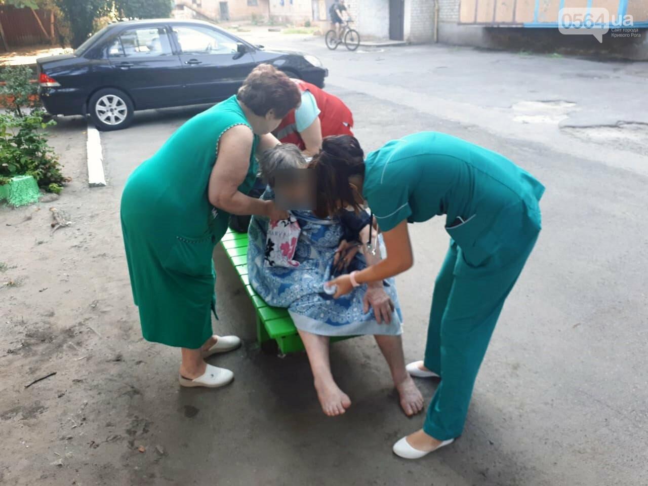 Из задымленной квартиры спасатели вынесли 80-летнюю криворожанку, - ФОТО , фото-4