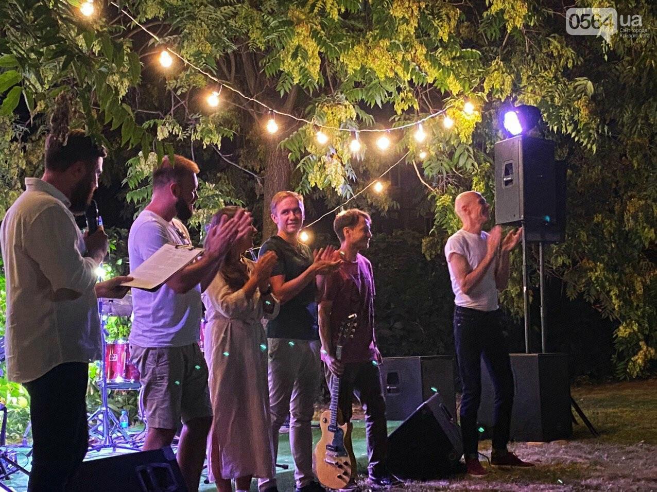 Под звездным небом криворожане наслаждались летним джазом от  Advantage Project, - ФОТО, ВИДЕО , фото-70