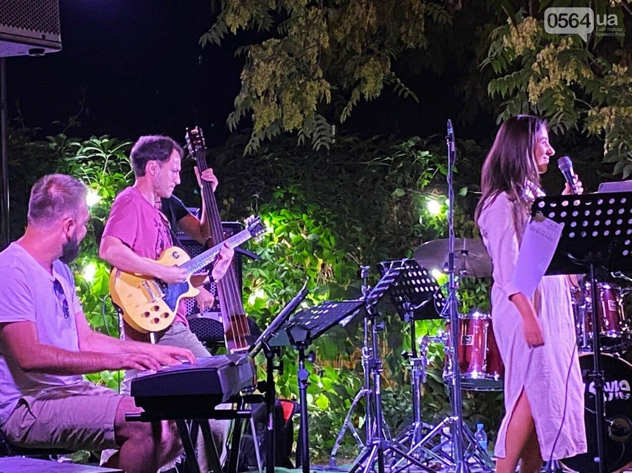 Под звездным небом криворожане наслаждались летним джазом от  Advantage Project, - ФОТО, ВИДЕО , фото-72