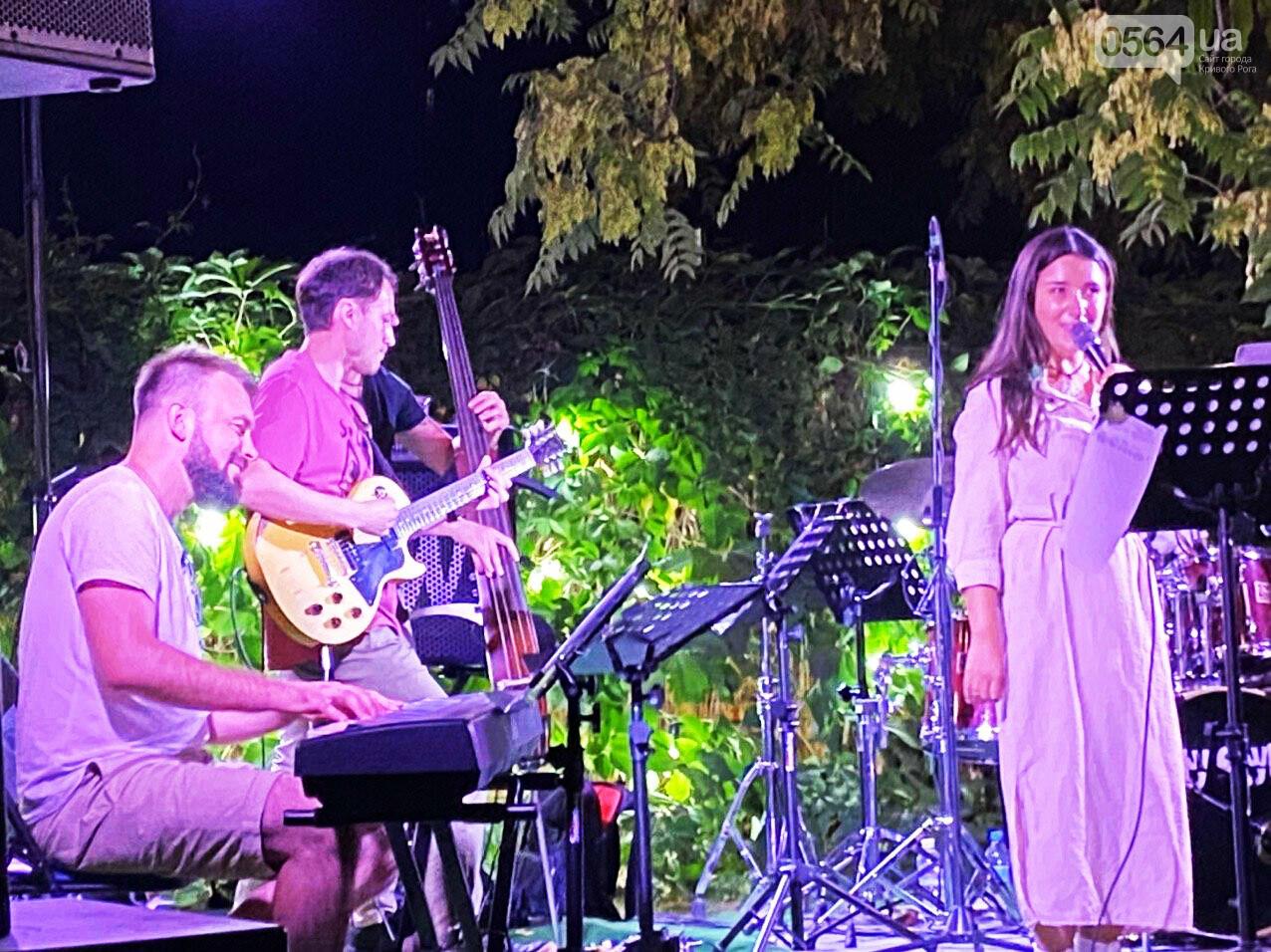 Под звездным небом криворожане наслаждались летним джазом от  Advantage Project, - ФОТО, ВИДЕО , фото-71
