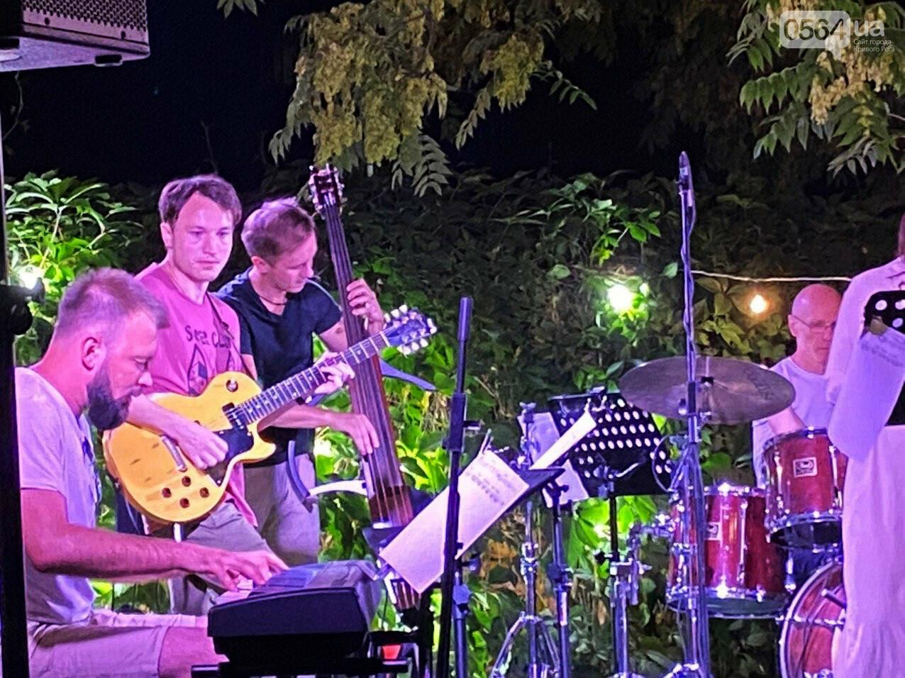 Под звездным небом криворожане наслаждались летним джазом от  Advantage Project, - ФОТО, ВИДЕО , фото-65