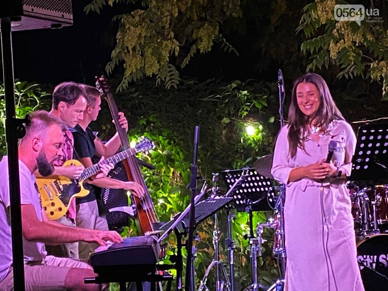 Под звездным небом криворожане наслаждались летним джазом от  Advantage Project, - ФОТО, ВИДЕО , фото-62