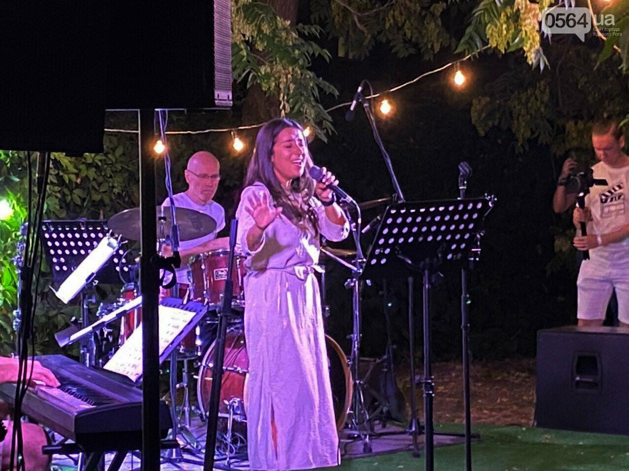 Под звездным небом криворожане наслаждались летним джазом от  Advantage Project, - ФОТО, ВИДЕО , фото-61