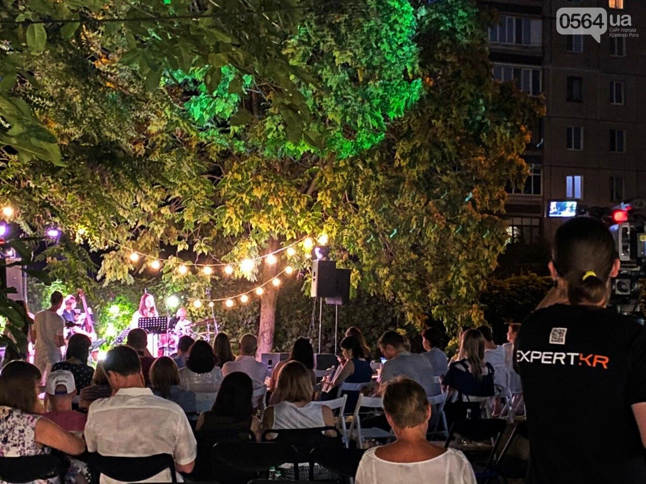 Под звездным небом криворожане наслаждались летним джазом от  Advantage Project, - ФОТО, ВИДЕО , фото-55