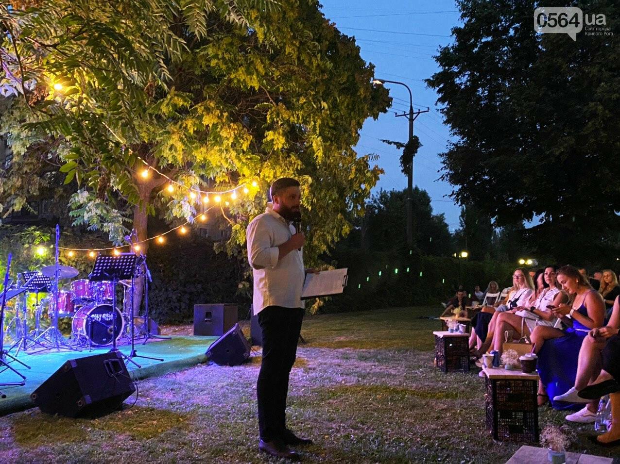 Под звездным небом криворожане наслаждались летним джазом от  Advantage Project, - ФОТО, ВИДЕО , фото-56