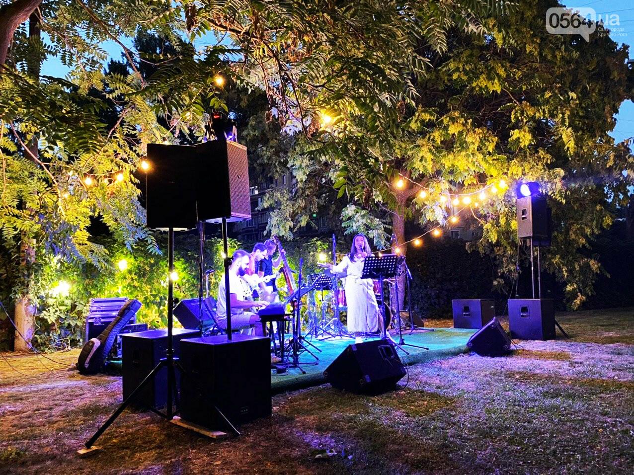 Под звездным небом криворожане наслаждались летним джазом от  Advantage Project, - ФОТО, ВИДЕО , фото-58