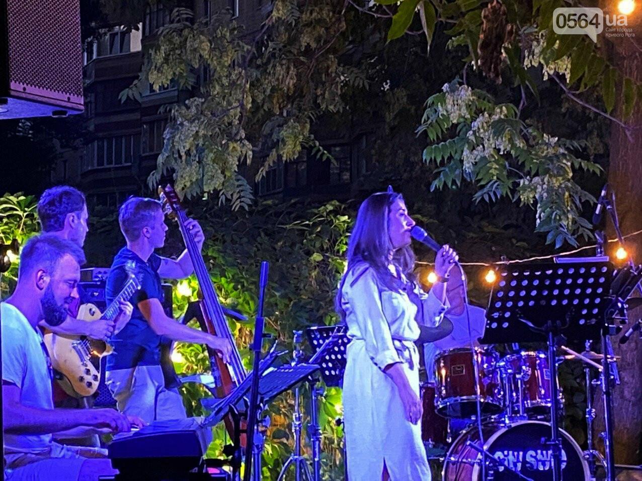 Под звездным небом криворожане наслаждались летним джазом от  Advantage Project, - ФОТО, ВИДЕО , фото-59