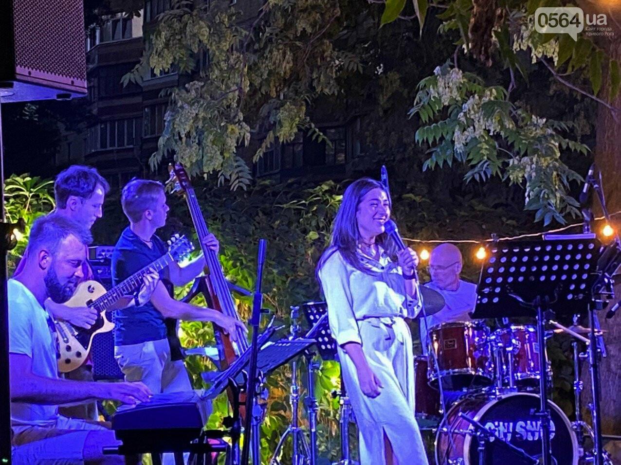 Под звездным небом криворожане наслаждались летним джазом от  Advantage Project, - ФОТО, ВИДЕО , фото-54