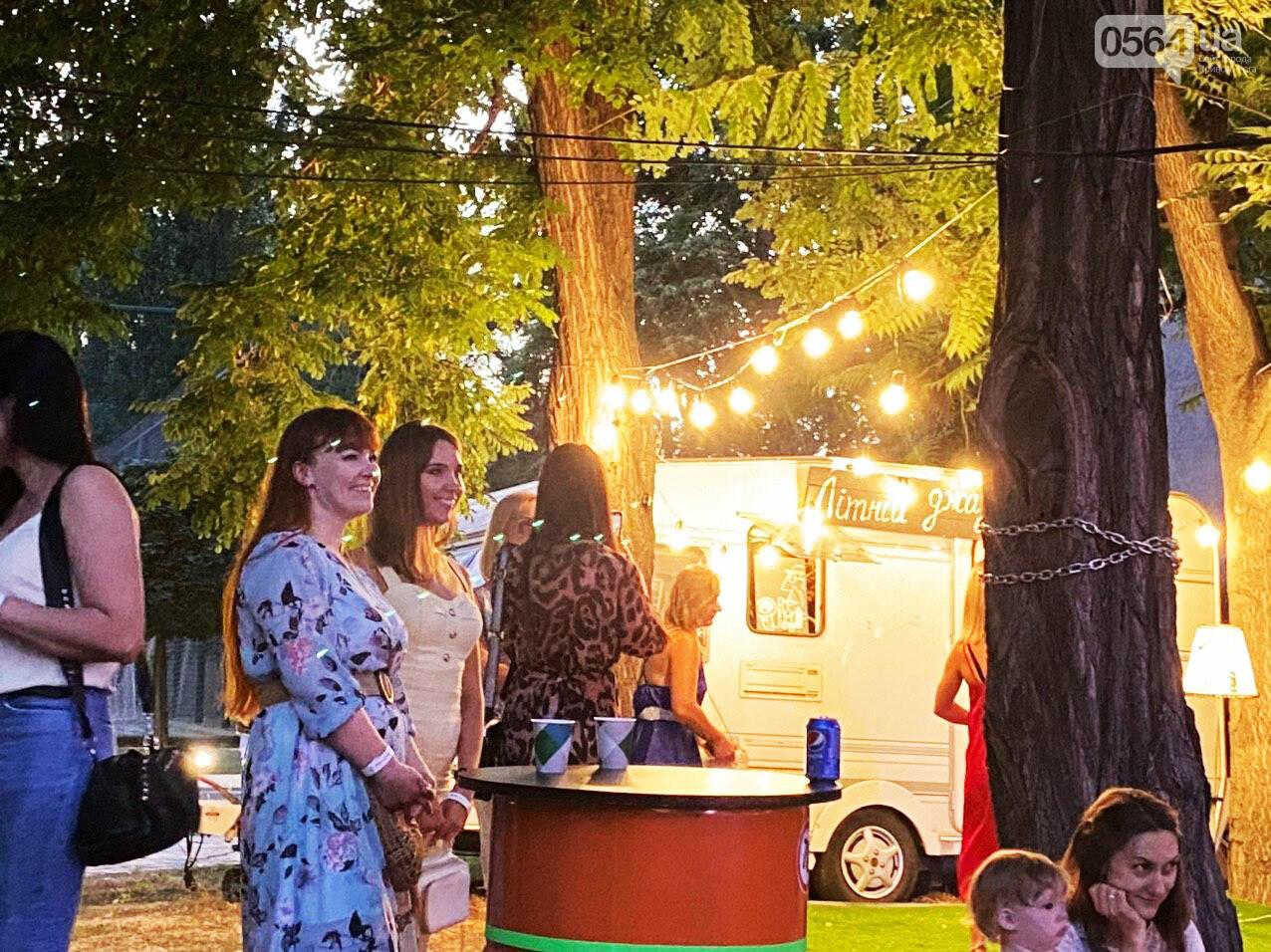 Под звездным небом криворожане наслаждались летним джазом от  Advantage Project, - ФОТО, ВИДЕО , фото-48