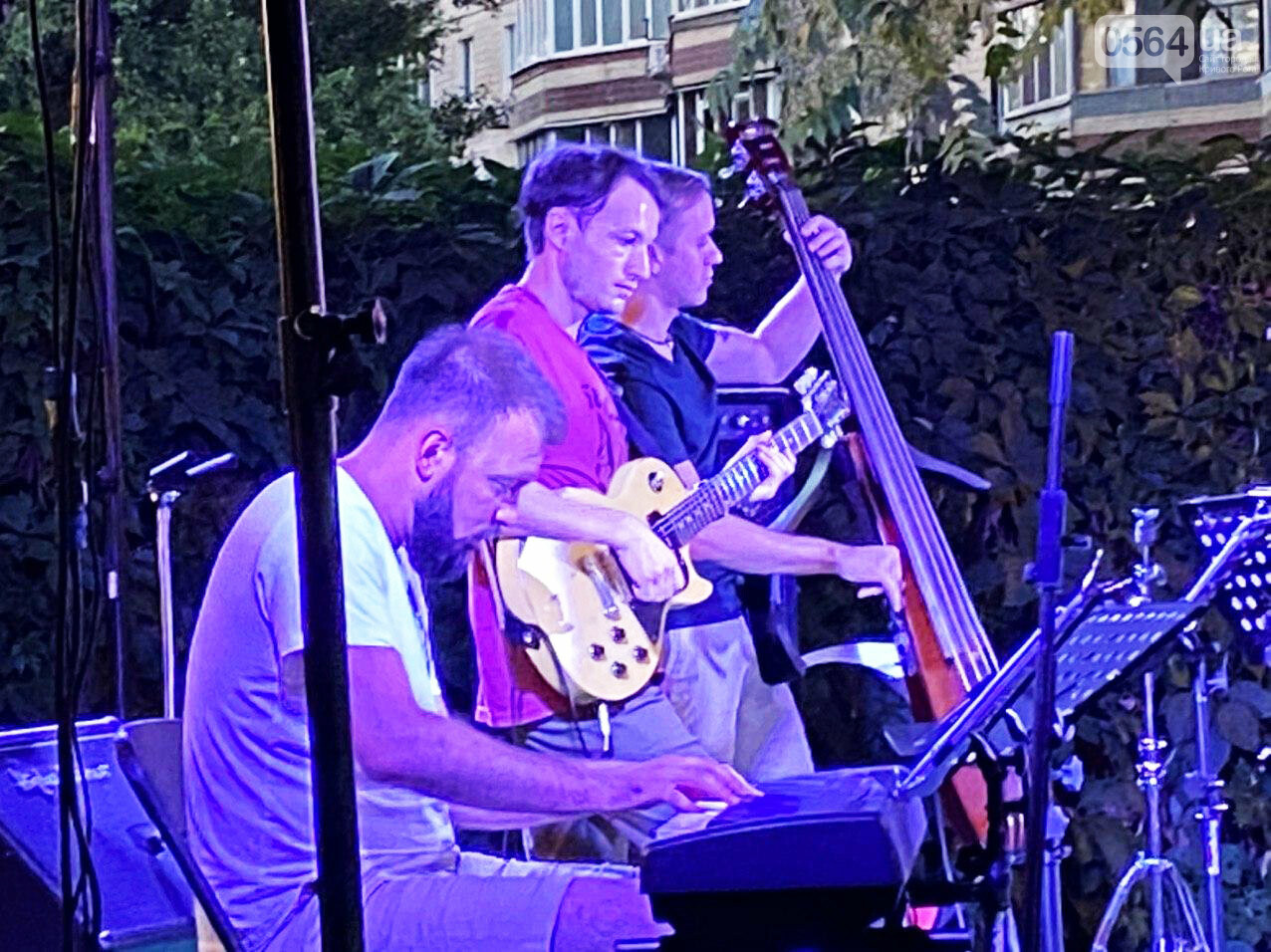 Под звездным небом криворожане наслаждались летним джазом от  Advantage Project, - ФОТО, ВИДЕО , фото-38