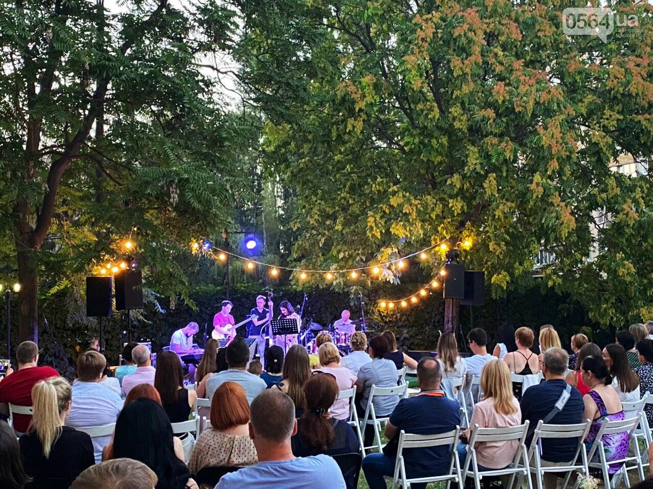Под звездным небом криворожане наслаждались летним джазом от  Advantage Project, - ФОТО, ВИДЕО , фото-47