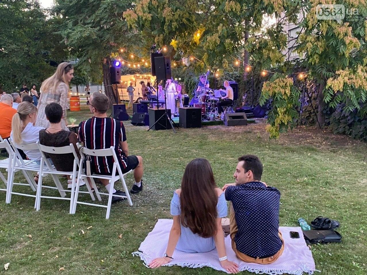 Под звездным небом криворожане наслаждались летним джазом от  Advantage Project, - ФОТО, ВИДЕО , фото-33