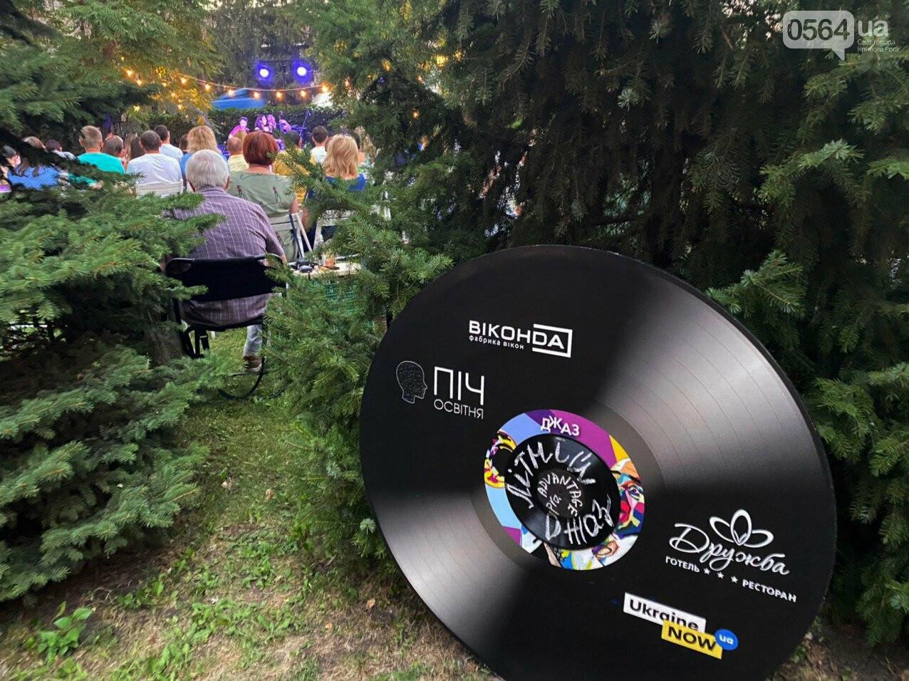 Под звездным небом криворожане наслаждались летним джазом от  Advantage Project, - ФОТО, ВИДЕО , фото-26