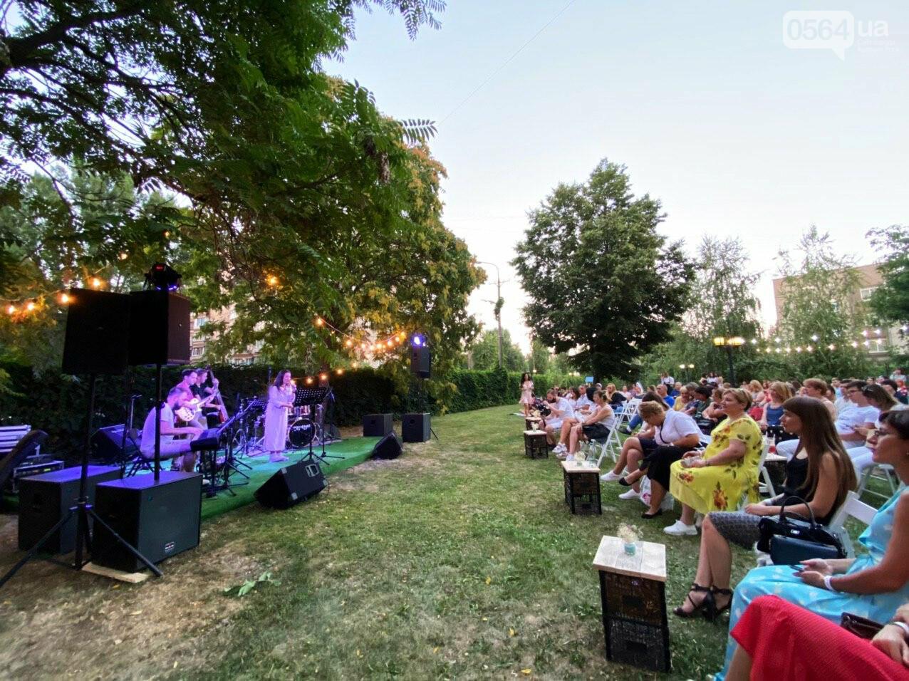 Под звездным небом криворожане наслаждались летним джазом от  Advantage Project, - ФОТО, ВИДЕО , фото-19