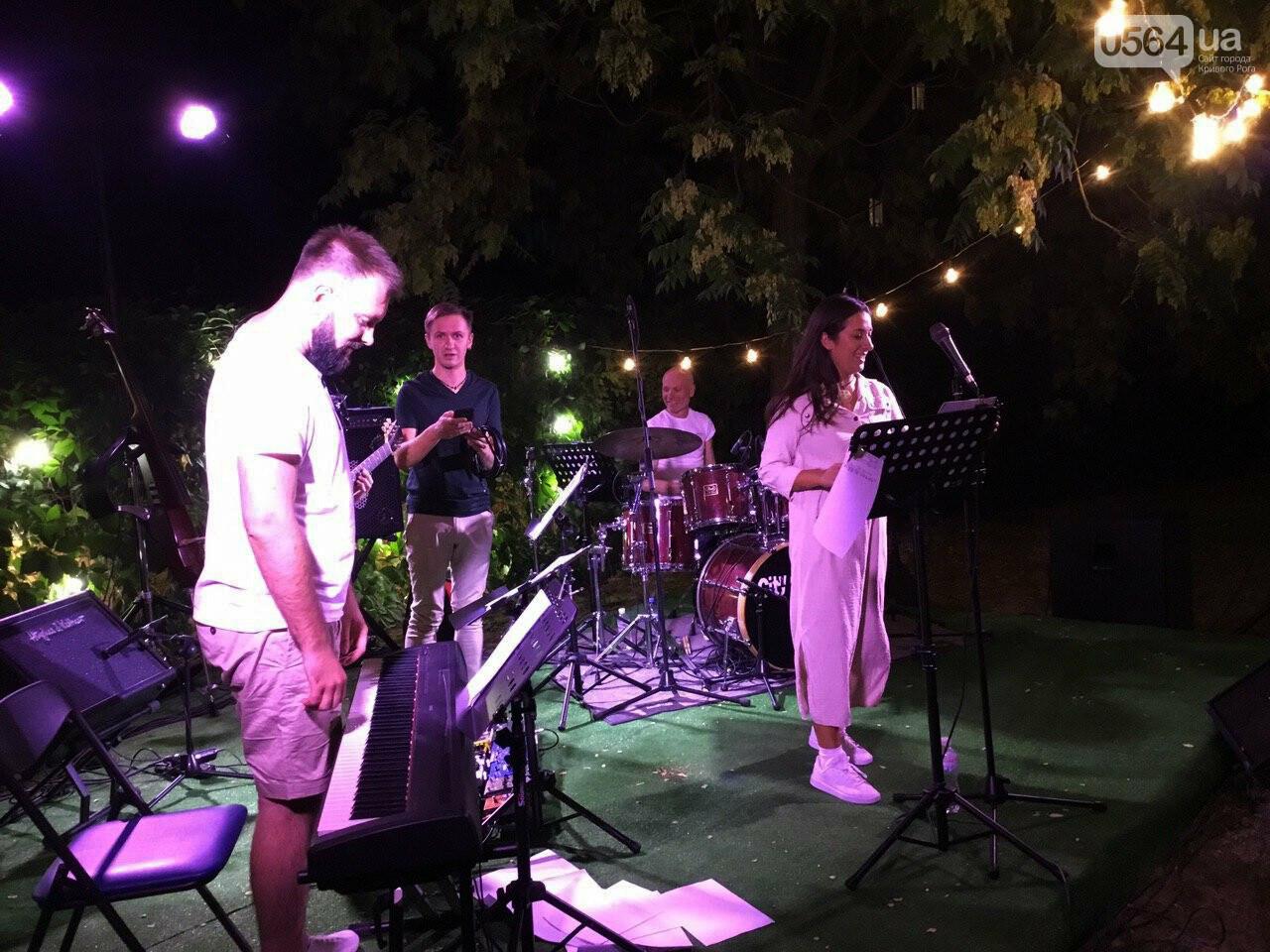 Под звездным небом криворожане наслаждались летним джазом от  Advantage Project, - ФОТО, ВИДЕО , фото-14