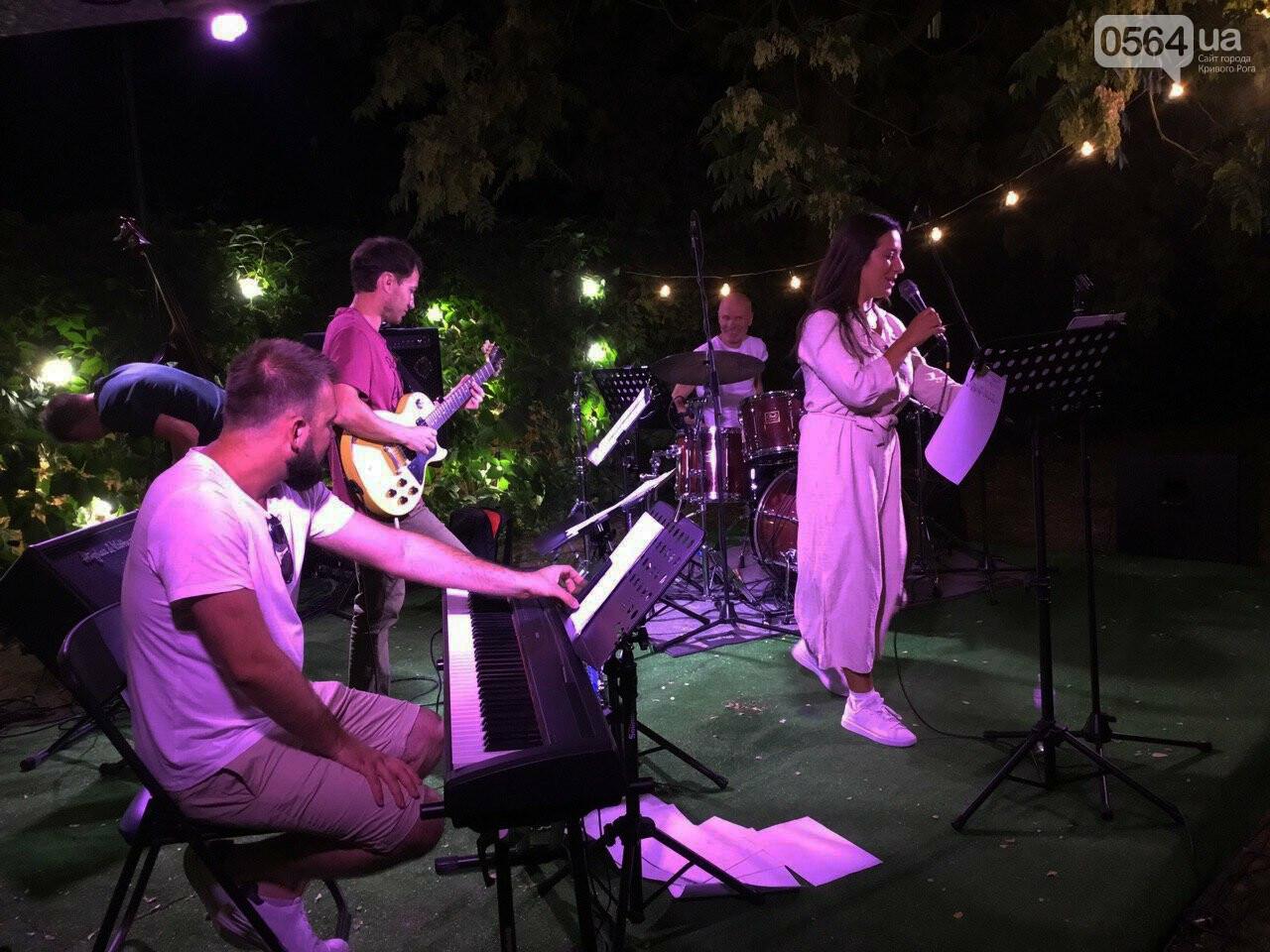 Под звездным небом криворожане наслаждались летним джазом от  Advantage Project, - ФОТО, ВИДЕО , фото-10