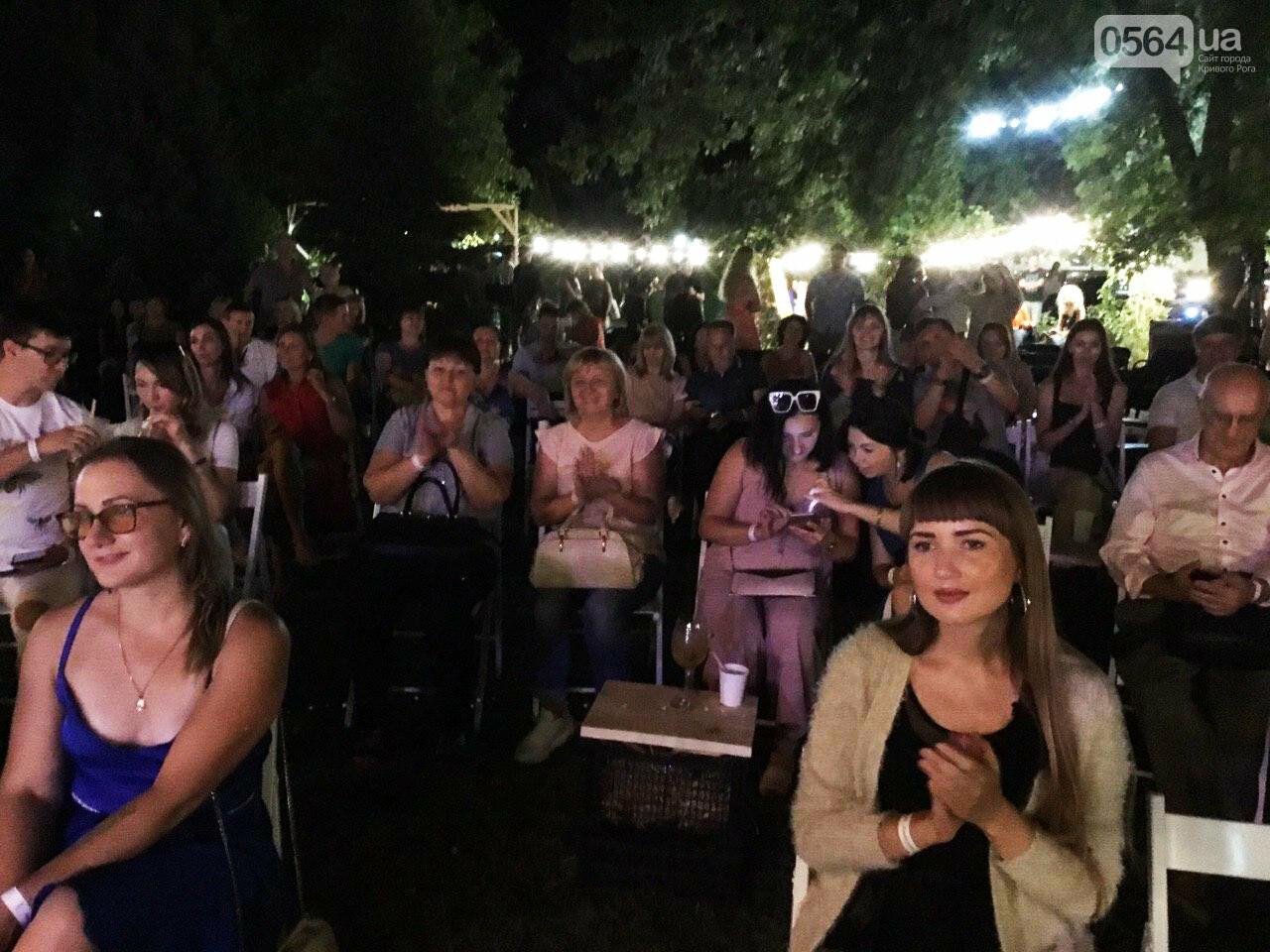 Под звездным небом криворожане наслаждались летним джазом от  Advantage Project, - ФОТО, ВИДЕО , фото-6