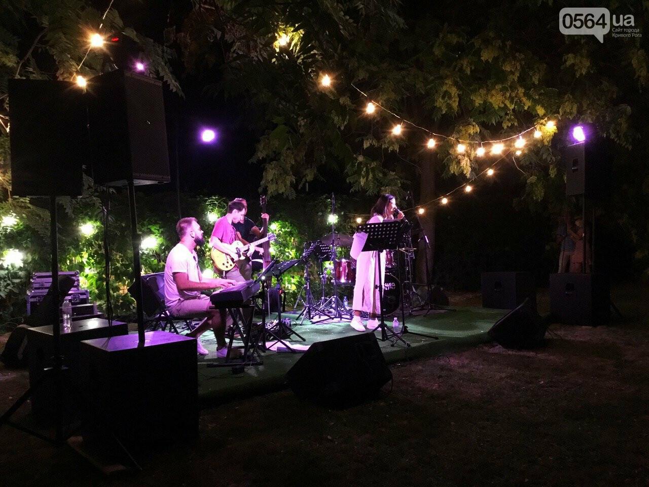 Под звездным небом криворожане наслаждались летним джазом от  Advantage Project, - ФОТО, ВИДЕО , фото-7