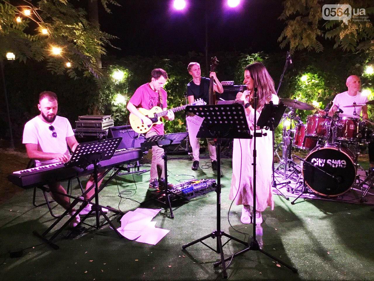 Под звездным небом криворожане наслаждались летним джазом от  Advantage Project, - ФОТО, ВИДЕО , фото-1