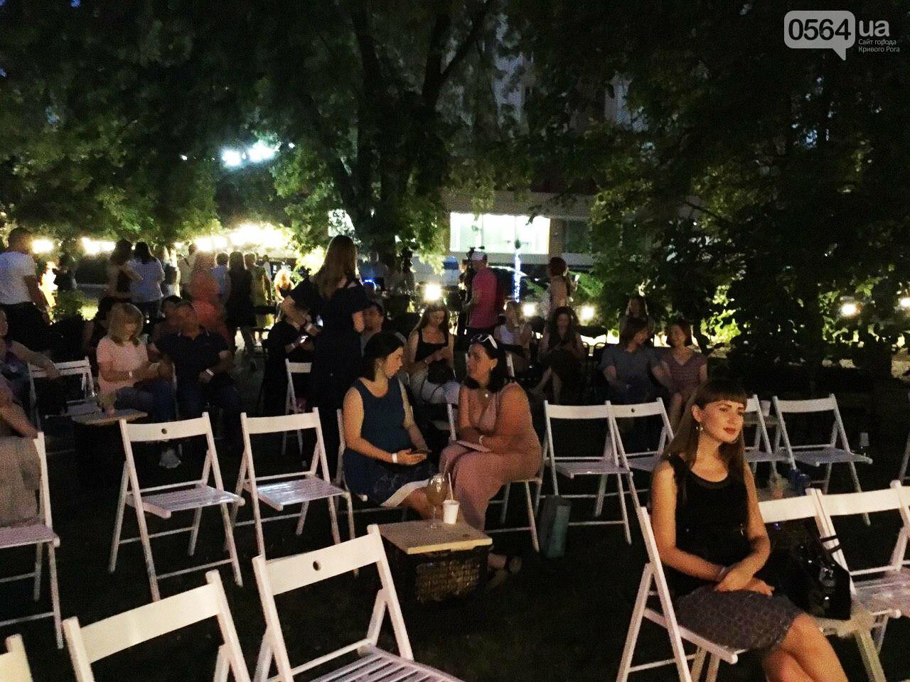 Под звездным небом криворожане наслаждались летним джазом от  Advantage Project, - ФОТО, ВИДЕО , фото-5