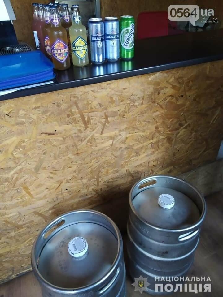 В Кривом Роге полицейские изъяли 2 бочки с алкоголем сомнительного качества, - ФОТО , фото-2