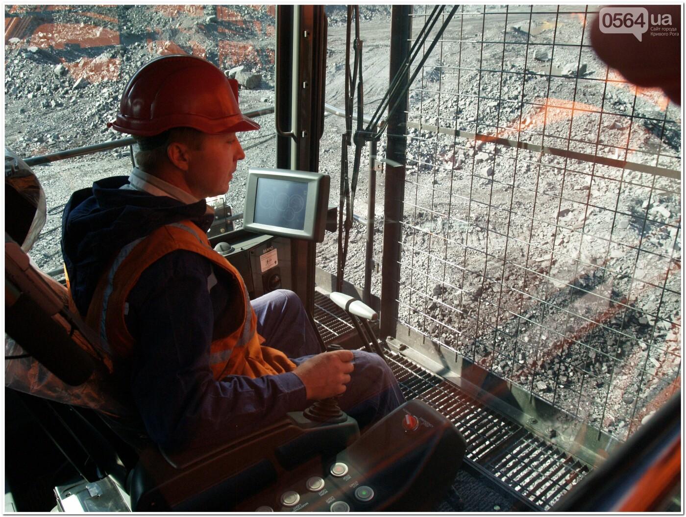 Центр карьеры Метинвест помогает найти работу на промышленных предприятиях Кривого Рога, фото-2