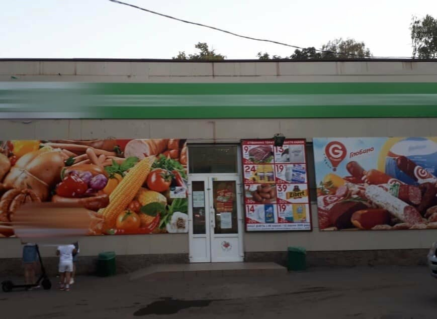 Криворожские полицейские выявили три магазина, где продавали алкоголь несовершеннолетним, - ФОТО , фото-3