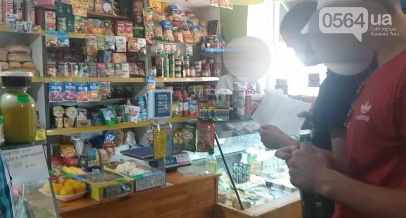 Криворожские полицейские выявили три магазина, где продавали алкоголь несовершеннолетним, - ФОТО , фото-2