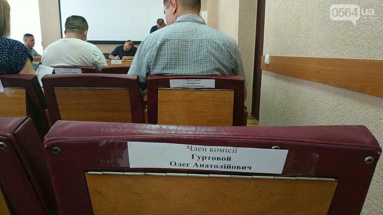 В Кривом Роге члены городской и районной избирательных комиссий провели первые заседания, - ФОТО, фото-6