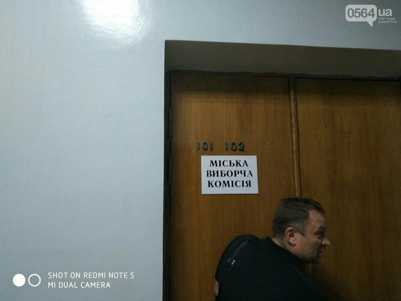 В Кривом Роге члены городской и районной избирательных комиссий провели первые заседания, - ФОТО, фото-4