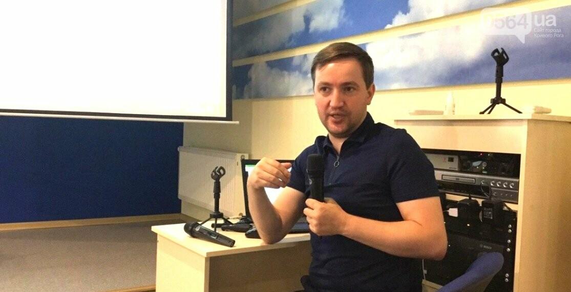 Криворожане обсудили с известным экспертом вопросы децентрализации и избирательных новшеств, - ФОТО, ВИДЕО, фото-11