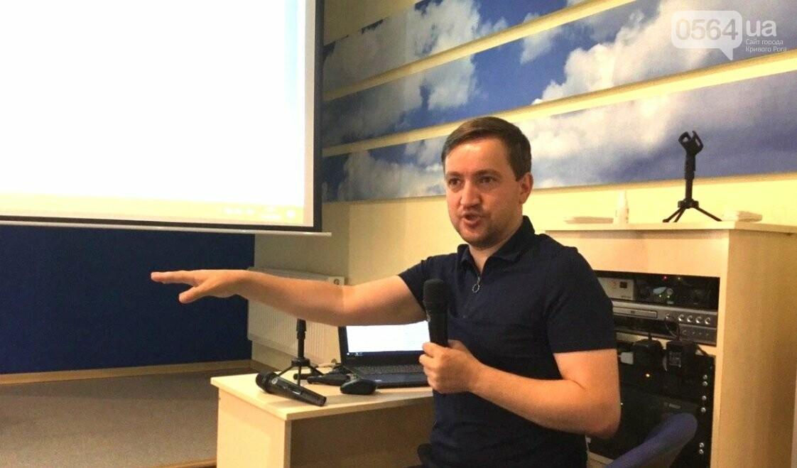 Криворожане обсудили с известным экспертом вопросы децентрализации и избирательных новшеств, - ФОТО, ВИДЕО, фото-4