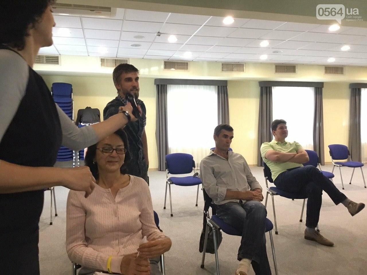 Криворожане обсудили с известным экспертом вопросы децентрализации и избирательных новшеств, - ФОТО, ВИДЕО, фото-7