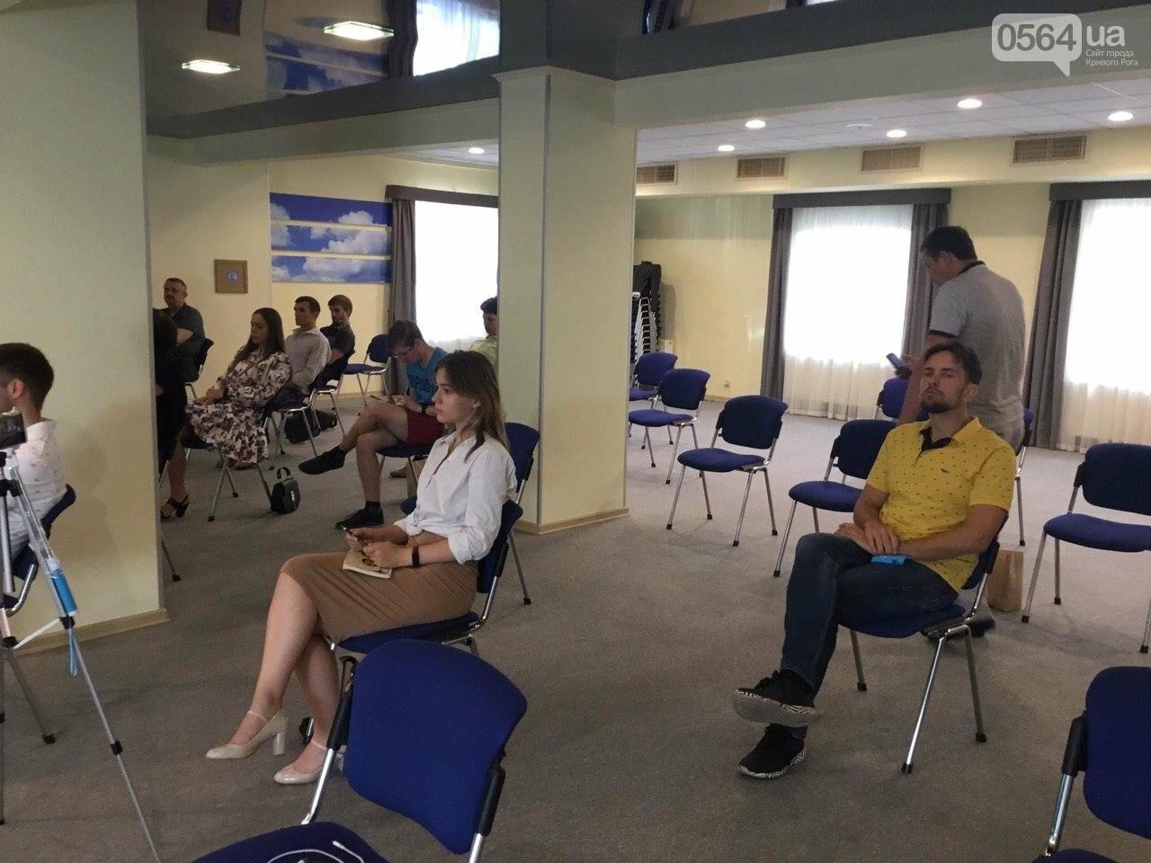 Криворожане обсудили с известным экспертом вопросы децентрализации и избирательных новшеств, - ФОТО, ВИДЕО, фото-2