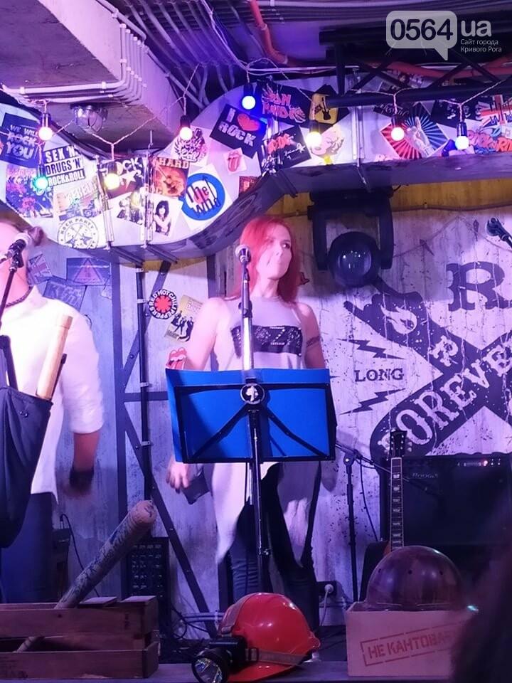 """Группа """"Роялькіт"""" зазвучала по-новому, - криворожские музыканты подготовили сюрпризы для своих поклонников, - ФОТО , фото-9"""