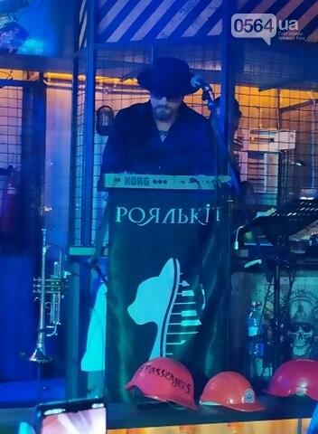 """Группа """"Роялькіт"""" зазвучала по-новому, - криворожские музыканты подготовили сюрпризы для своих поклонников, - ФОТО , фото-21"""